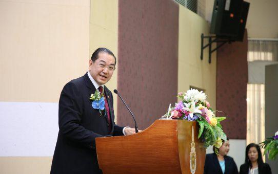 """โครงการบรรยายพิเศษ """"สถาบันอุดมศึกษาและการจัดการศึกษาของไทยในยุคไทยแลนด์ 4.0"""""""
