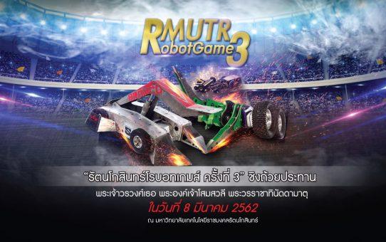 พิธีเปิดการแข่งขัน รัตนโกสินทร์โรบอทเกมส์-ครั้งที่-3