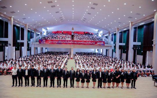 โครงการปฐมนิเทศนักศึกษาใหม่ ประจำปีการศึกษา 2562