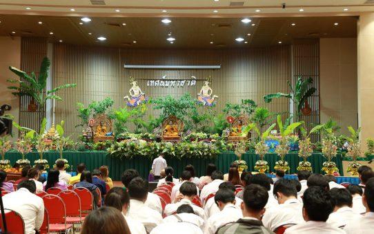 """โครงการค่ายจริยธรรม คุณธรรม เรื่อง """"การส่งเสริมจริยธรรม คุณธรรม ในสังคมไทยด้วยการสวดคาถาพัน เทศน์มหาชาติ 13 กัณฑ์"""""""