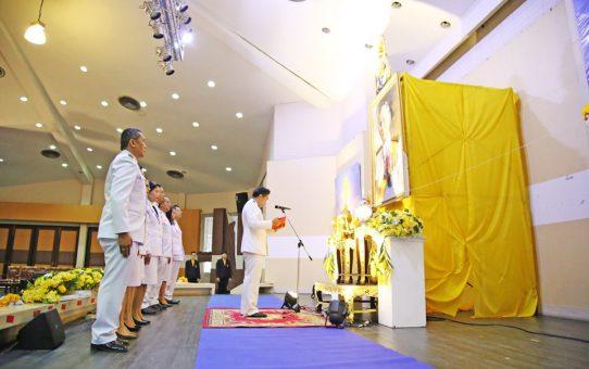 """โครงการเฉลิมพระเกียรติสถาบันพระมหากษัตริย์วันคล้ายวันสวรรคต """"พระบาทสมเด็จพระบรมชนกาธิเบศร มหาภูมิพลอดุลยเดชมหาราช บรมนาถบพิตร 13 ตุลาคม"""""""