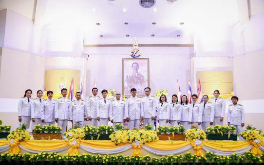 โครงการเฉลิมพระเกียรติสถาบันพระมหากษัตริย์เนื่องในโอกาสวันคล้ายวันพระบรมราชสมภพรัชกาลที่ 9